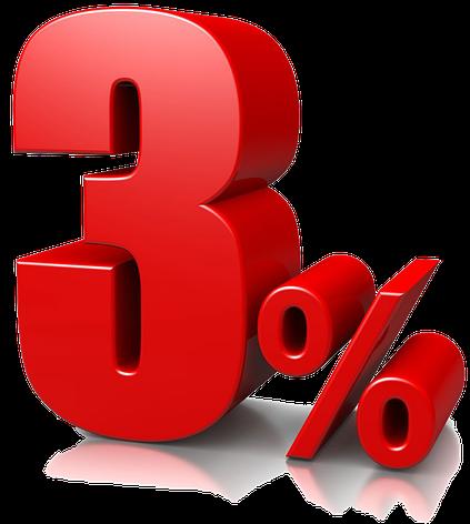 Скидка 3% на следующую покупку!, фото 2