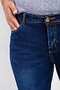 Зимние утепленные джинсы-американка батальные на байке стрейчевые, фото 4