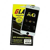Защитное стекло для APPLE iPhone 6 Full Glue (0.3 мм, 2.5D, матовое белое) Люкс