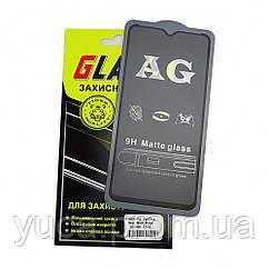 Защитное стекло для SAMSUNG A105/M105 Galaxy A10/M10 (2019) Full Glue (0.3 мм, 2.5D, матовое чёрное) Люкс