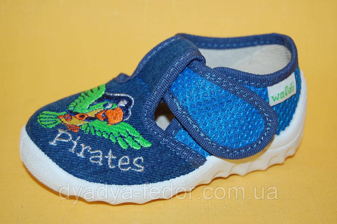 Детские Тапочки Waldi Украина 60251 для мальчиков синий размеры 21_27