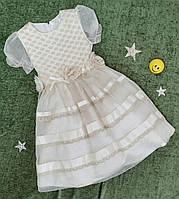 Нарядне плаття на дівчинку р. 98-122 Clifton бежево - золотисте