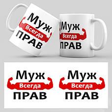 Именные чашки
