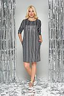 Стильное трикотажное платье-трапеция в полоску зеленое