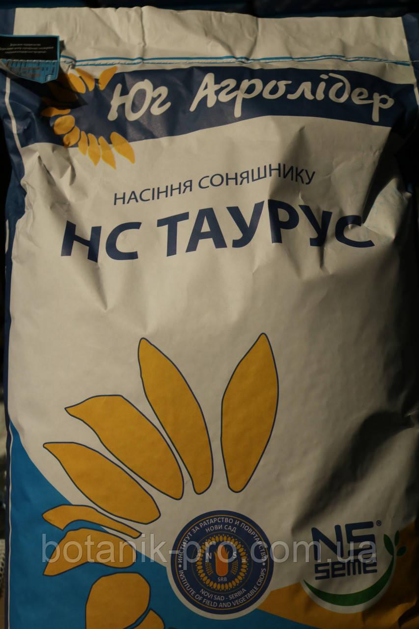 Семена подсолнечника Юг Агролидер НС ТАУРУС под Евролайтинг фракция стандарт