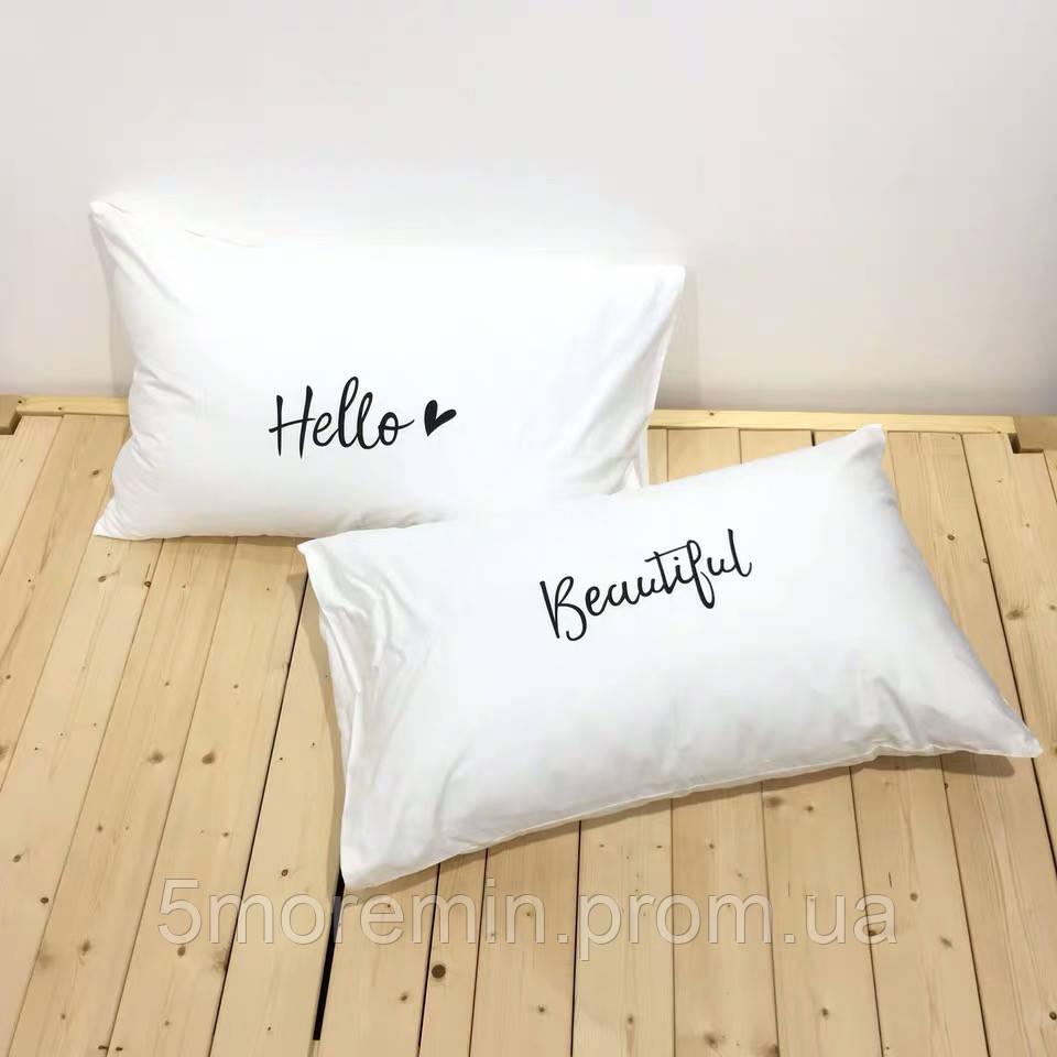 Наволочка Beautiful & Hello, Сатин, 100% бавовна, пара
