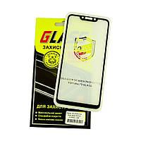 Защитное стекло для HUAWEI Honor 20 (2019) Full Glue (0.25мм, 2.5D, чёрное) Люкс