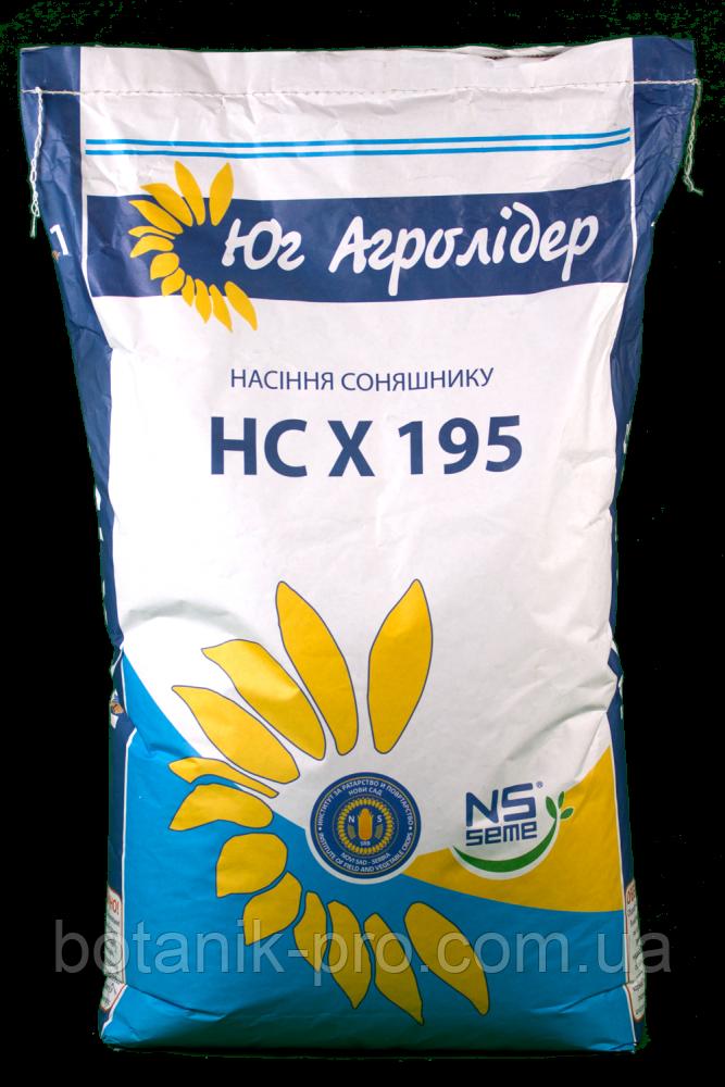 Семена подсолнечника НС Х 195 (Адмирал) A-G+ фракция экстра улучшенный
