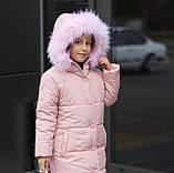 Зимняя удлиненная куртка  для девочки Плащевка на силиконе Флисовая подкладка Рост 128 134 140 146 152 158, фото 2