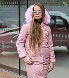 Зимняя удлиненная куртка  для девочки Плащевка на силиконе Флисовая подкладка Рост 128 134 140 146 152 158, фото 3