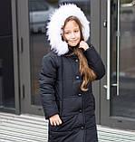 Зимняя удлиненная куртка  для девочки Плащевка на силиконе Флисовая подкладка Рост 128 134 140 146 152 158, фото 4