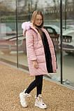 Зимняя удлиненная куртка  для девочки Плащевка на силиконе Флисовая подкладка Рост 128 134 140 146 152 158, фото 7