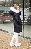 Зимняя удлиненная куртка  для девочки Плащевка на силиконе Флисовая подкладка Рост 128 134 140 146 152 158, фото 8