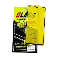 Защитное стекло для XIAOMI Redmi Note 8 Pro Full Glue (0.3 мм, 2.5D, чёрное)