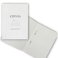 Папка-скоросшиватель картонная