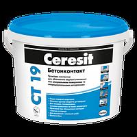 Грунтовка Ceresit CT-19 Бетонконтакт