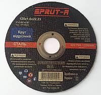 Отрезной круг по металлу Sprut-A 125 x 1 x 22,2 Спрут-А для болгарки