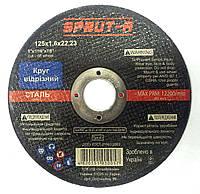 Отрезной круг по металлу Sprut-A 125 x 1,6 x 22,2 Спрут-А для болгарки