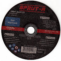 Отрезной круг по металлу Sprut-A 180 x 2 x 22,2 Спрут-А для болгарки