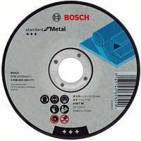 Отрезной круг по металлу Bosch Standart 125 x 1,6 мм SfM на болгарку Бош прямой 2608603165