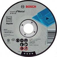 Отрезной круг по металлу Bosch 125 x 1 мм на болгарку Бош прямой 2608603396