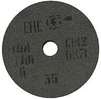 Круг шлифовальный 14А 125х16х32 F60-80 CM-СТ