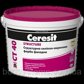 Краска акриловая Ceresit CT-40 (10 л)