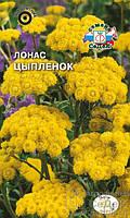 Лонас Цыпленок (инодора, желтый) 0,1 г (Седек)