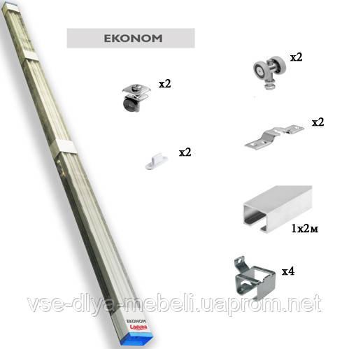 """Набор в тубусе """" EKONOM 40kg """" L-2000mm 116002"""