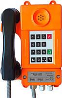 Общепромышленный телефонный аппарат с номеронабирателем и световой индикацией вызова ТАШ-11П