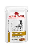 Royal Canin Urinary S/O Moderate Calorie лікувальний вологий корм для собак 100ГР*12ШТ