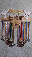 Медальница. Тримач для медалей. Холдер для медалей з фанери