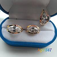 Серебряный набор с золотыми пластинами Клеопатра, фото 1