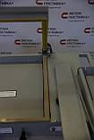 Подготовительное устройство СВПУ-02, фото 7