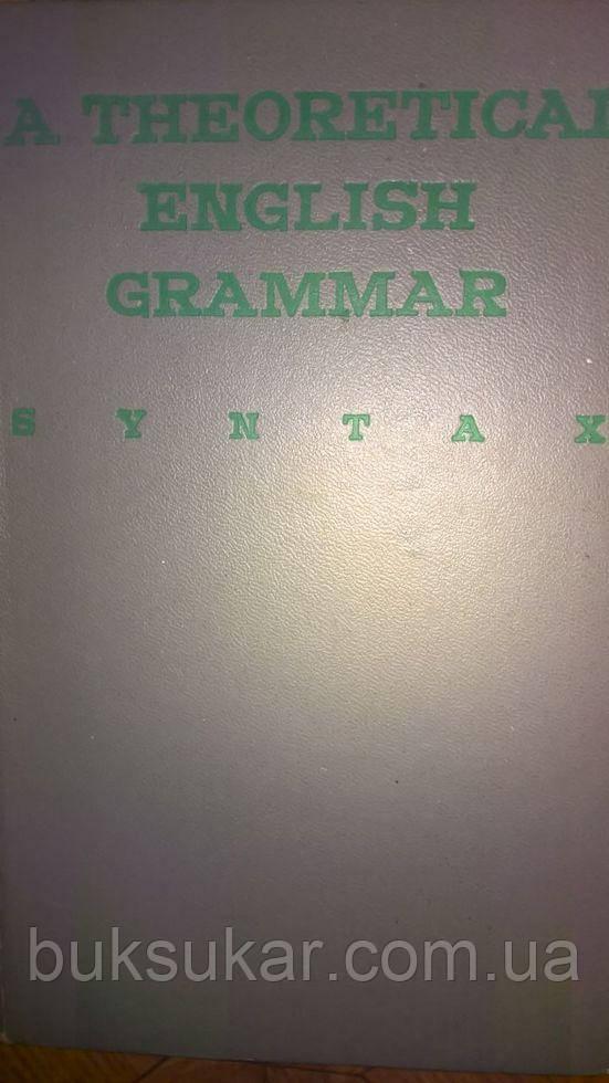 A Theoretical English Grammar