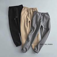 Женские теплые штаны на флисе с резинкой