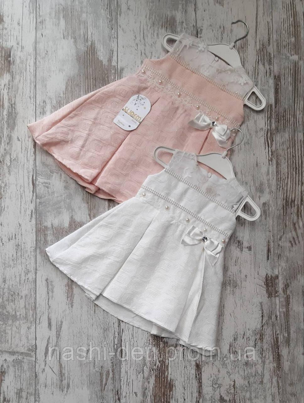 Платье для девочек нарядные.  Размер от 2-4 лет. Оптом