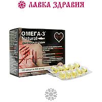 Омега-3 для сердца и сосудов, 100 капсул по 500 мг, Исландия-Украина