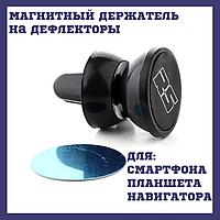 Автомобильный магнитный держатель для телефона RS UM-113, фото 1