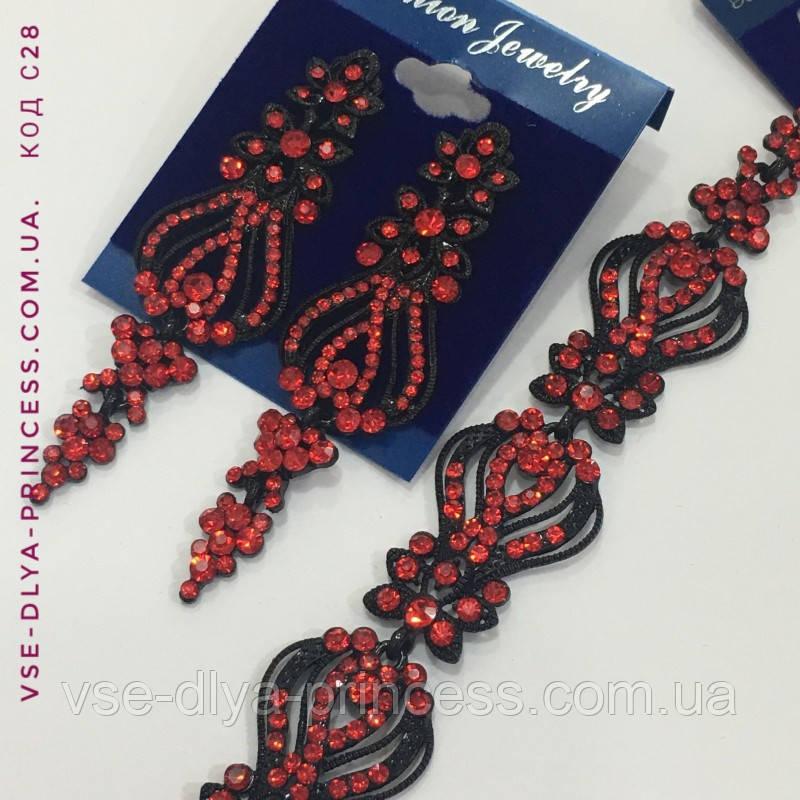 Комплект вечерние черные серьги  с  красными камнями и браслет, высота 7 см.