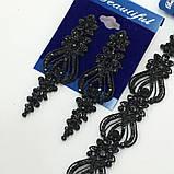 Комплект вечерние черные серьги  с  красными камнями и браслет, высота 7 см., фото 2