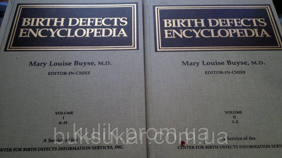 Birth Defects Encyclopedia (Энциклопедия врожденных дефектов)