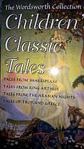 Childrens Classic Tales (класичні Дитячі казки)