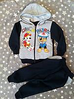 Детский спортивный костюм для мальчика ( трёхнитка).