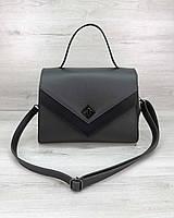 Серая сумка 57701 через плечо молодежная средняя, фото 1