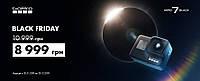 Скидка на бестселлер - камеру HERO7 Black