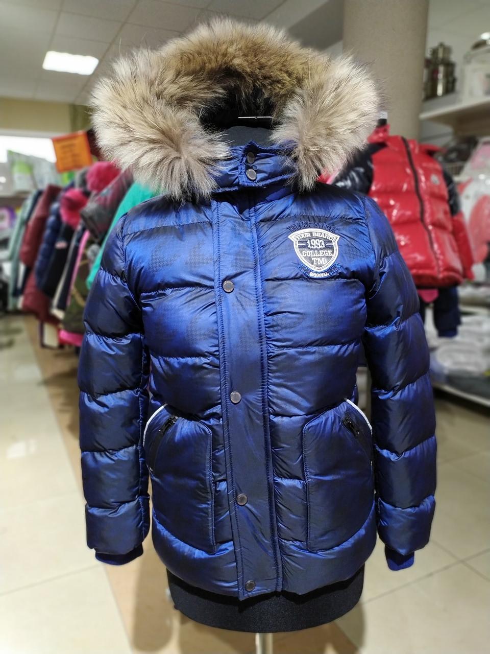 АКЦИЯ!!! Зимняя куртка для мальчика, 6Y, 10Y, 12Y