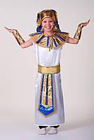 Детский карнавальный костюм для мальчика «Фараон» 125-135 см, белый