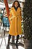 Женское кашемировое пальто на запах горчица