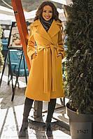 Женское кашемировое пальто на запах горчица, фото 1